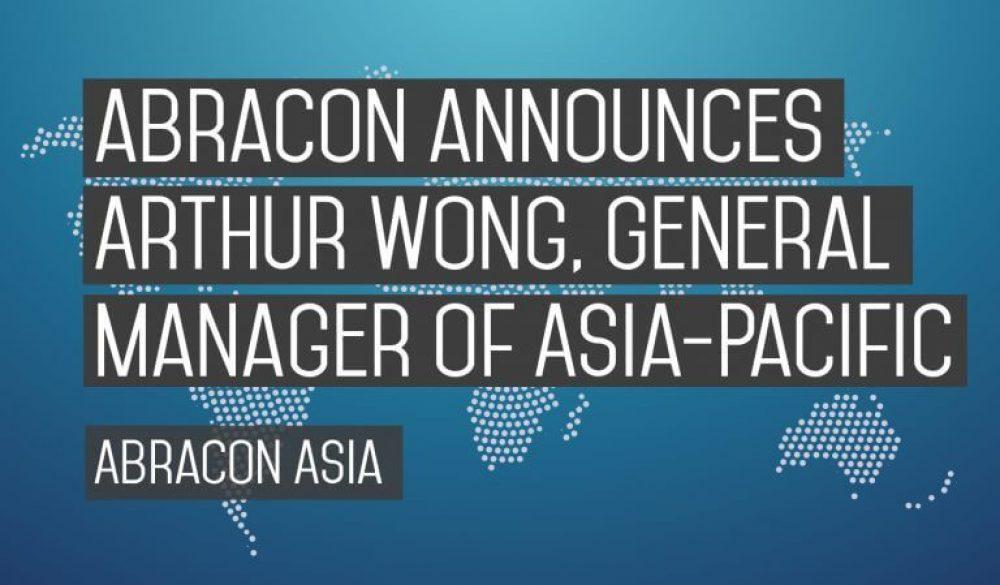 Arthur Wong Announcement